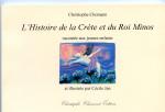 Christophe Chomant, L'Histoire de la Crète et du Roi Minos, illustrée par Cécile Jan
