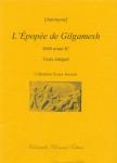 L'Épopée de Gilgamesh (2350 av JC)